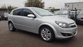 VAUXHALL ASTRA 1.6 SXI 5 DOOR 2007 / EXCELLENT CONDITION / 2 KEYS / HPI CLEAR