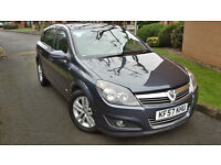 2007 VAUXHALL ASTRA SXI 1.4 PETROL 5 DOOR,LOW MILEAGE,VERY GOOD COND.