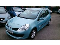 2007 (57) RENAULT CLIO 1.1 RIP CURL 3 DOOR HATCH IN MET BLUE AUG 2017 MOT DONE 82K ALLOYS CD E/W E/M