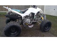 2017 Bashan BS250-11B Road Legal Quad Bike ATV