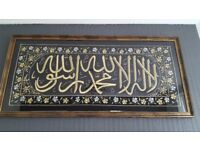 Wall Art Arabic Calligraphy