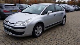2005 Citroen C4 1.4 i 16v SX 5dr with Full Service History, 12 months MOT & Timing belt replaced