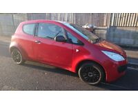 Low Millage, Cheap to Run Lovely Mitsubishi Colt 1.1