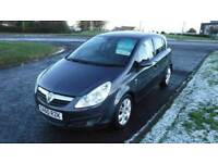 VAUXHALL CORSA 1.2 SE,2010,Alloys,Half Leather,Heated Seats,Air Con,Cruise Control,Full History