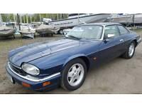 1995 Jaguar XJS 4 Litre Celebration