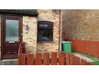 2 Bedrooms End Terrace House for Rent in Gairbraid Court, Glasgow