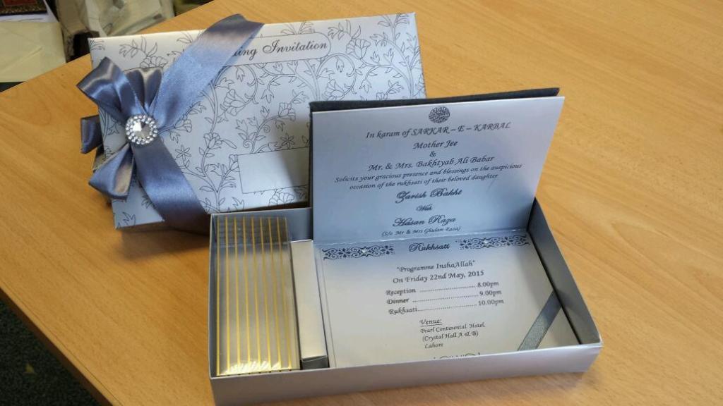 Muslim Wedding Invitations Muslim Wedding Cards Islamic Wedding