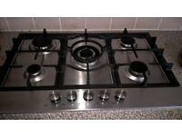 iQ 75cm Stainless Steel 5 Burner Gas Hob – IQGH75S