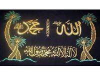Muslim Spiritual Healer The Holy Quran and Sunnah removal all Spiritual Concerns Istikhara