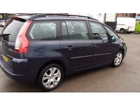 AUTOMATIC♋7 SEATER♋1.6 HDI TURBO DIESEL