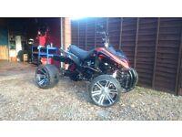 250cc quad bike