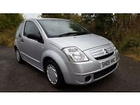 Citroen C2 1.1i **42000 MILES**12 MONTHS MOT**2 OWNERS FROM NEW**MUST BE SEEN