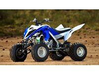 Yamaha Raptor 700R 2015 NEW!!