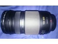 Panasonic Lumix 100-300mm mki