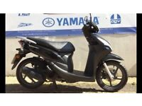 HONDA VISION 2016 BREAKING SPARE PARTS ONLY
