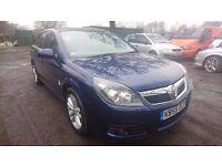Vauxhall vectra c sri facelift fsh