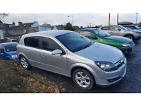 astra h for sale