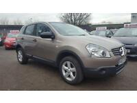 NISSAN QASHQAI 1.6 VISIA 5 DOOR 2007 / GOOD CONDITION / CAME IN PART EX PRICE £1995