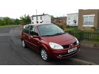 Perfect family car with lots of storage...low miles and drives very well and good on the eye.