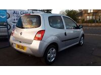 Renault Twingo, Hatchback, Silver, Manual, Petrol 2011 Sale/Finance, Forthcarz