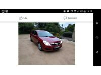 Vauxhall Signum for sale