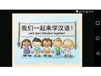Thai/Cantonese/Mandarin lessons