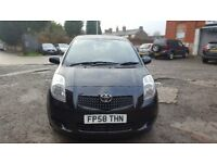 TOYOTA YARIS (58)2009 1.4 D4D 5 DOOR FULL SERVICE HISTORY ONE OWNER FROM NEW