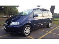 "2003""03"" Reg, 7 Seat Seat Alhambra TDI 1.9 Diesel, Genuine Low Mileage with Fresh Service"
