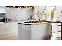 !... Vacancy for a kitchen designer