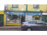 Off licence grocery shop
