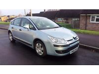 CITROEN C4 SX 1.4 2005 GREAT CONDITION IN & OUT