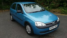 FOR SALE VAUXHALL CORSA 1.2 89334M