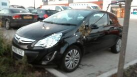Corsa 1.2 priced for quick sale!!