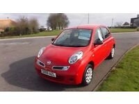 NISSAN MICRA 1.2 VISIA,2009,Electric Windows,Remote Central Locking,Full Service History,Very Clean