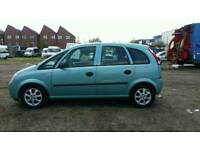 2003 VAUXHALL MERIVA 1.6 PETROL , , 1 YEAR MOT , , GOOD RUNNER , , CHEAP CAR