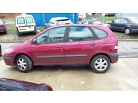 CHEAP AUTOMATIC WITH MOT