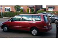 car people carrier 7 seater