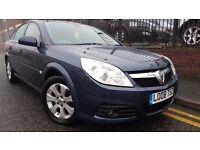 2008 (08 reg), Vauxhall Vectra 1.9 CDTi 16v Design 5dr hatchback, £1,995 p/x welcome