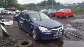 VAUXHALL ASTRA H 1.9 CDTI FULL CAR FOR BREAKING IN BLUE 2005 - 2010