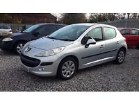 DIESEL 2008 PEUGEOT 207 1.4 5dr CHEAP TO TAX AND INSURE, FULL MOT