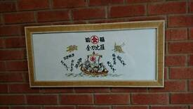 Vintage oriental embroidery in frame