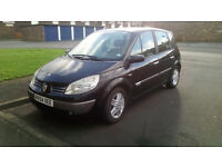 2005 Renault Scenic Privilege, 1.9 DCI Diesel, Long Test, 2 Keys, Half Leather, Top Of The Range