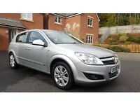 1.6 astra design in immaculate condition low miles FSH, 2 owners , 2 keys M.O.T 06\17