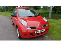 LOW MILEAGE NISSAN MICRA 1.2 VISIA - 3 DOOR - STRIKING RED