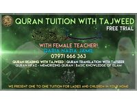 Learn Quran with Tajweed with Female Teacher - One-to-one Tuition for Ladies & Children in your home