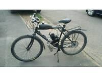 80cc motorised engine bicycle upgraded