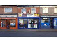 **SHOP FOR RENT** (INCLUDING TWO BEDROOM FLAT UPSTAIRS)