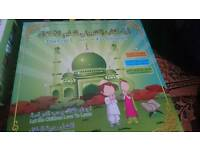Arabic and English learning E Book For Children