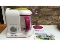 REDUCED TO SELL New Beaba Babycook Solo- larger capacity for easy feeding