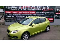 NEW SHAPE 2008 SEAT IBIZA 1.4 SE LIME/YELLOW 5 DOOR HATCH DEC MOT 93K WITH F/S/H CD ALLOYS E/W E/M +